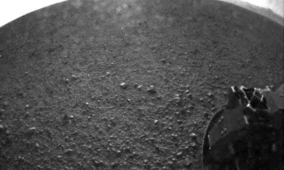 Mars curiosity landing time