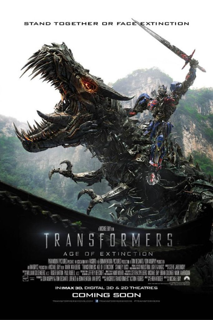 transformers Movie Poster  6 25 2914